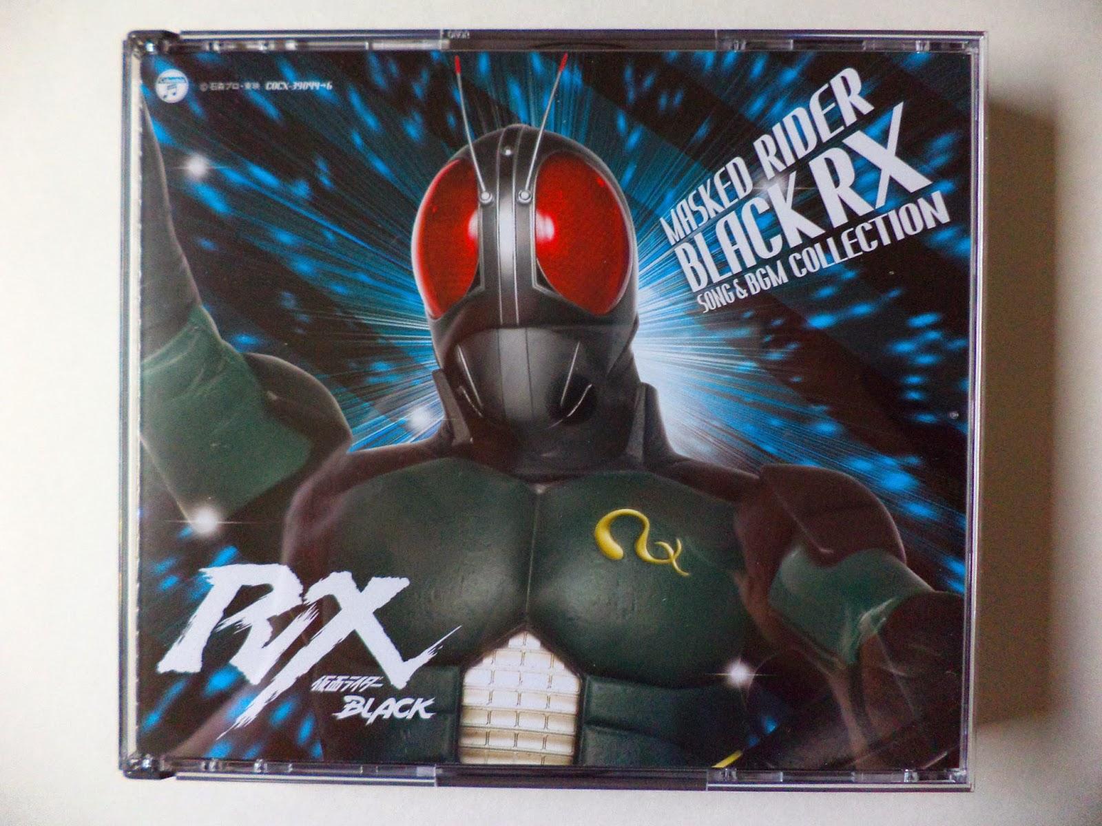 CCLemon99: The CD Collection -- Kamen Rider BLACK & BLACK RX