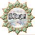 AL-BANJARI UMUM