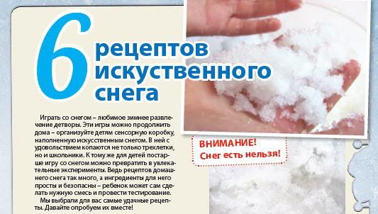 """детский электронный журнал """"Моя мама  - Василиса"""""""
