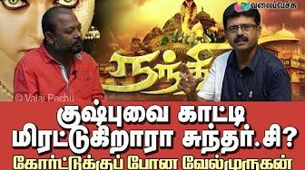 Director Sunder.C Threats to Velmurugan! | Kushboo in the Background?