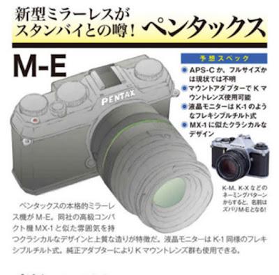 تسريبات حول كاميرا Pentax M-E