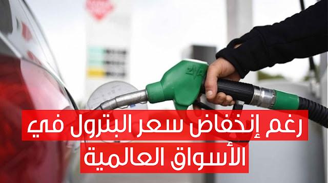 يتواصل إرتفاع سعر المحروقات في تونس و3 زيادات أخرى منتضرة في 2019