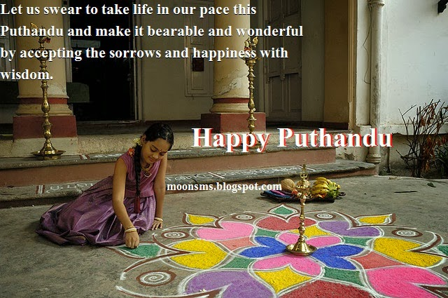 Happy Sinhala & Puthandu Tamil New Year SMS Text Message Quotes Wishes Greetings In Tamil English with Gif animated Images Celebration Pictures Photos HD wallpaper