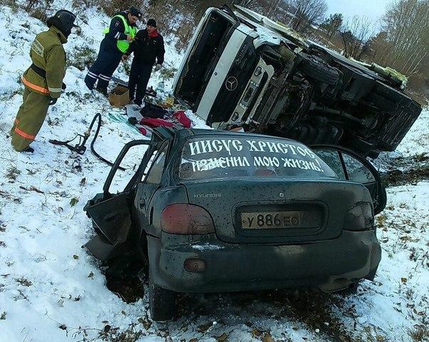 """""""Швидка"""" і вантажівка зіткнулися в Запоріжжі. Госпіталізовано двох медиків, водія і пацієнта - Цензор.НЕТ 3585"""