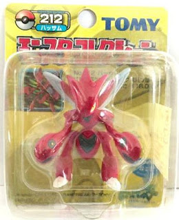 Scizor Pokemon figure Tomy Monster Collection yellow package series