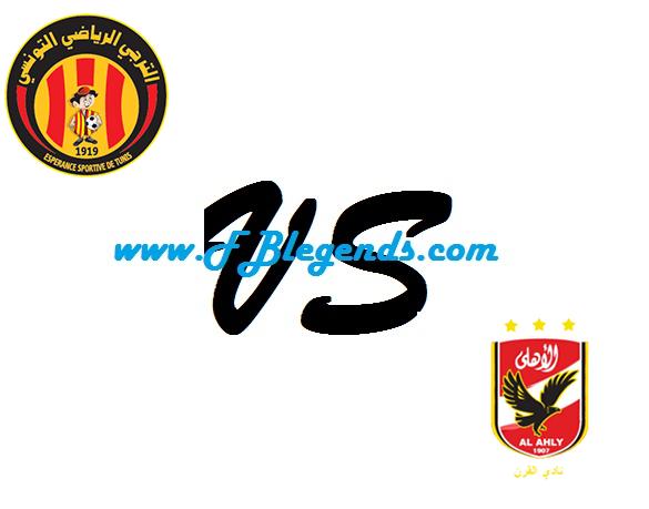 مشاهدة مباراة الأهلي والترجي بث مباشر في دوري أبطال أفريقيا يوم 16-9-2017 مباريات اليوم al ahly vs espérance tunis