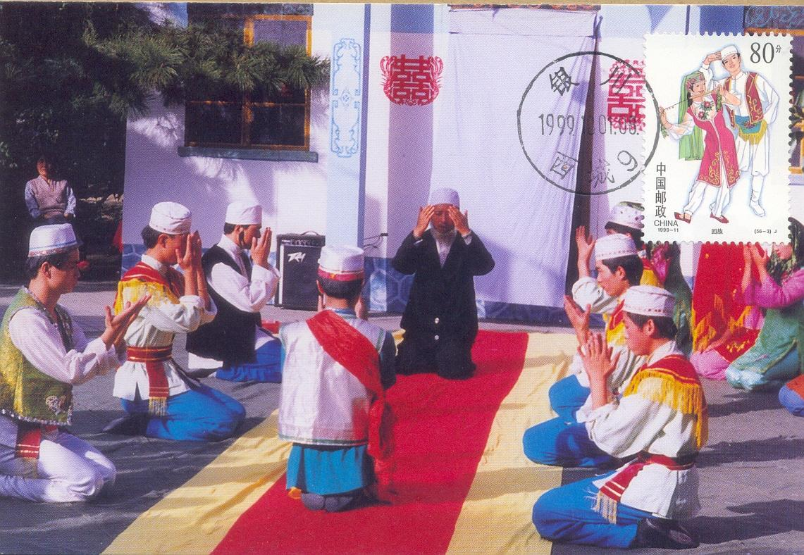 My Picture Postcards: Unity of Chinese Ethnic Groups