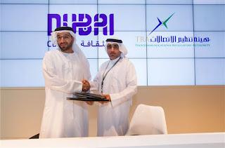 وظائف خالية فى هيئه دبي للثقافة والفنون فى الإمارات 2017