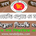 Boesl- Bangladesh Oversees Employment and Services Ltd job circular 2019