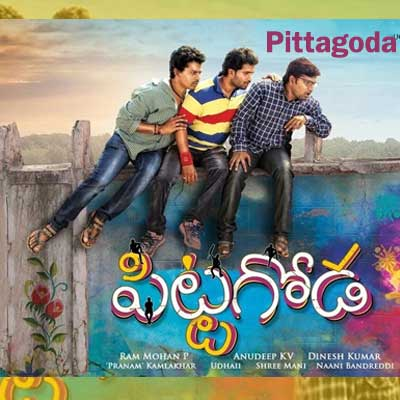 Thiyya Thiyyani Song Lyrics From Pittagoda