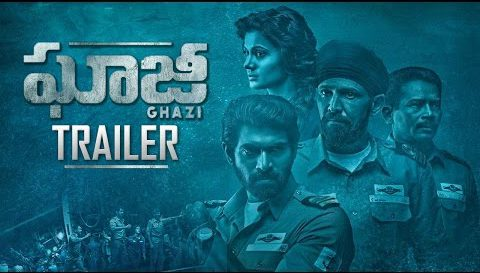 Watch Ghazi Telugu Movie Official Trailer