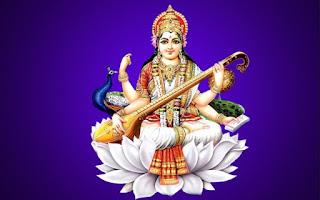 हे हंस वाहिनी ज्ञान दायिनी (Saraswati Vandana)