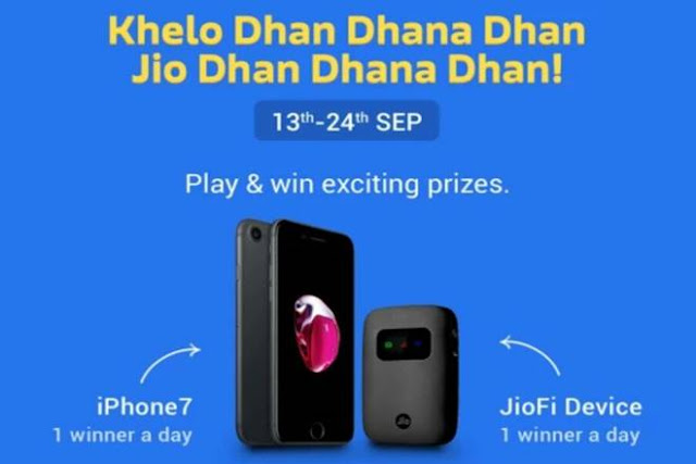 Flipkart || Big Billion Day Sale || Jio || Khelo Dhan Dhana Dhan Contest