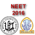 Saga of NEET – Yes, No, Yes…: Crossing of Legal/ Bureaucratic hurdles