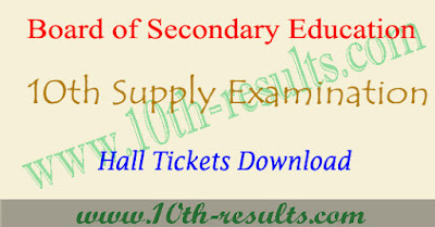 AP 10th class supplementary hall tickets 2018