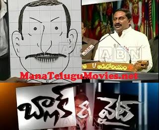 CM Kiran Kumar in Black & White -Political Satire -11th Dec