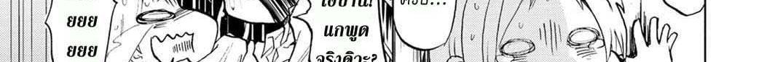 อ่านการ์ตูน Koisuru Yankee Girl ตอนที่ 1 หน้าที่ 52