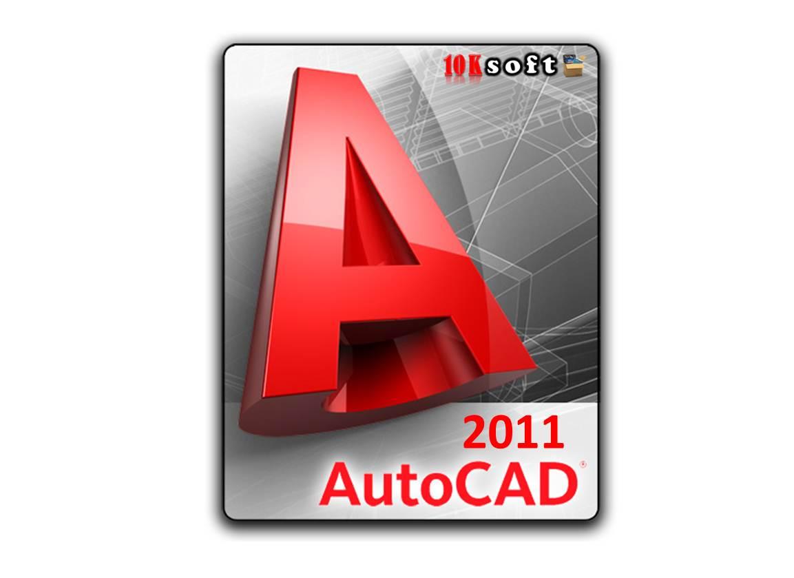 AutoCAD 2011 Free Download Offline Setup