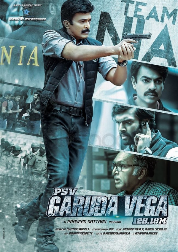 PSV Garuda Vega: Box Office, Budget, Cast, Hit or Flop