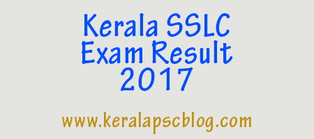 Kerala SSLC, THSLC Exam Result 2017 on 05-05-2017