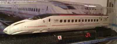 800 Shinhansen