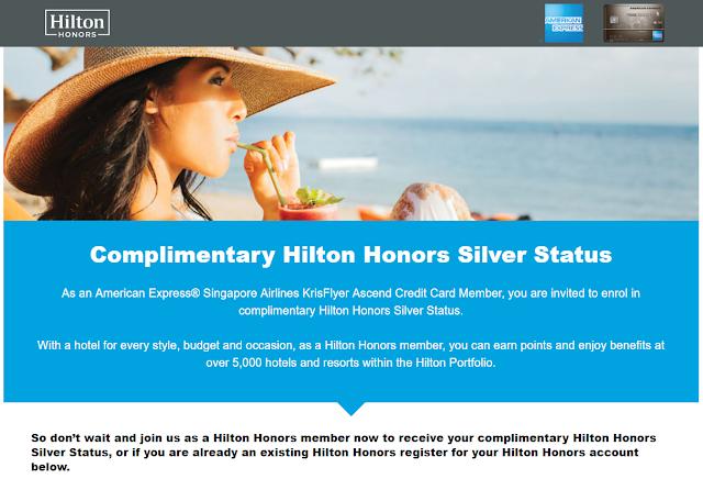 【免費獲得2年Hilton 銀卡】2018年12月31日前美國運通新加坡航空KrisFlyer Ascend信用卡會員註冊可獲得希爾頓Hilton銀卡