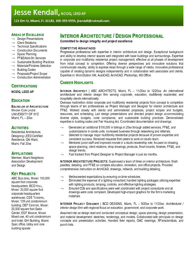 resume landscape architecture objective examples