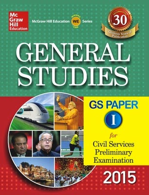 Pdf hill tata mcgraw books