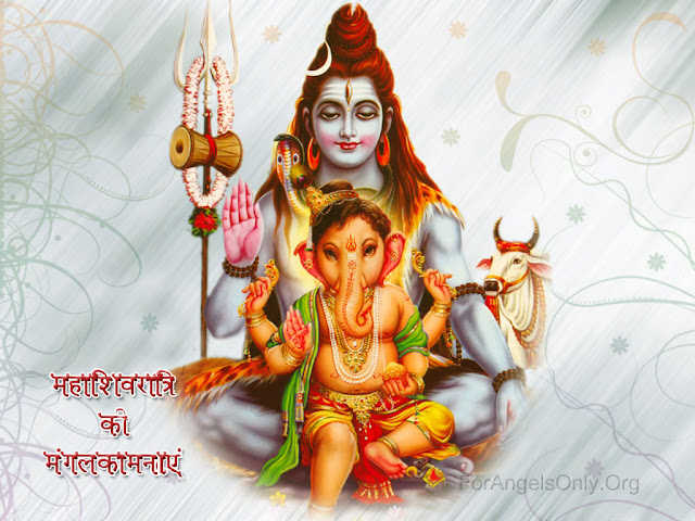 lord shiva and lord ganesh images