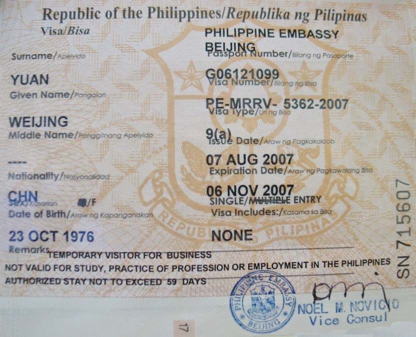 requirements for philippine visa for bangladeshi