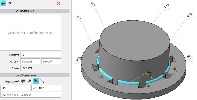 Автоматическая расстановка обозначений 3D-моделей сварных швов
