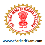 MPHC Group D Exam Result