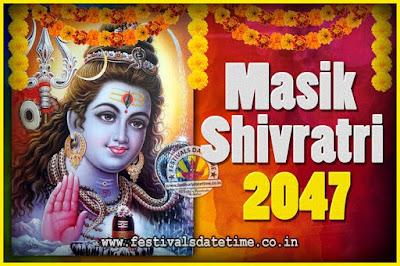 2047 Masik Shivaratri Pooja Vrat Date & Time, 2047 Masik Shivaratri Calendar