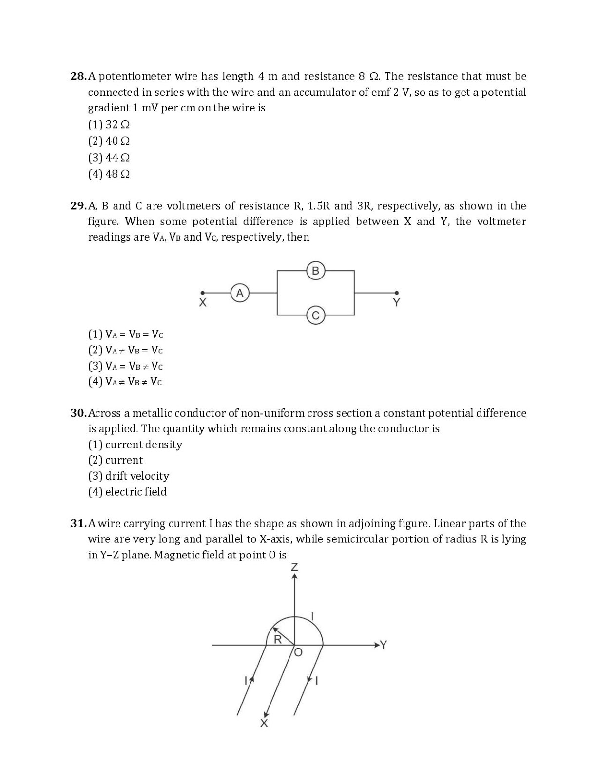 aipmt 2015 question paper with solution