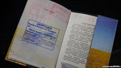 Паспорт Жадана