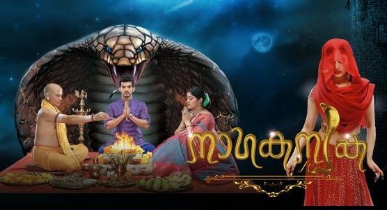 Naga Kanyaka Serial on Surya TV