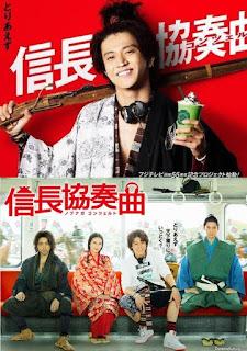Nobunaga Concerto: The Movie (2016) ซามูไร โนบุนากะ เดอะ มุูฟวี่  [Subthai ซับไทย]