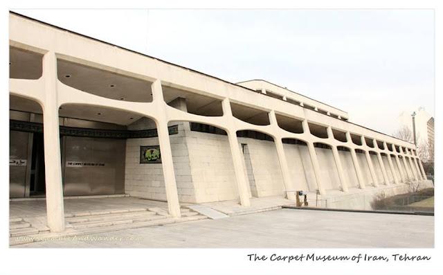 Iran: Carpet Museum of Iran - Ramble and Wander