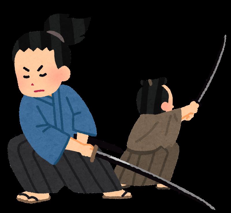侍の決闘のイラスト | かわいいフリー素材集 いらすとや