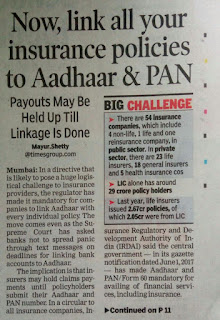 Link-your-Aadhar-With-Insurance-Before-Get-Claim