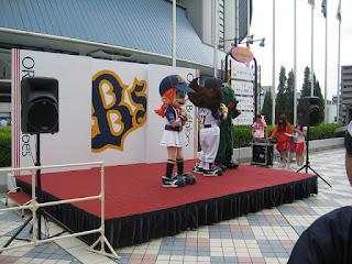 Mascot show
