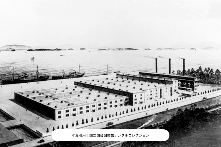 スゴログ 川南造船所 浦之崎造船所