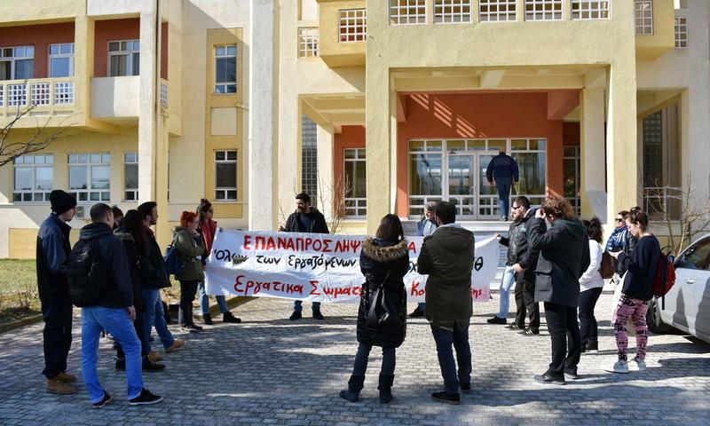 Παρέμβαση Σωματείων και Φοιτητικών Συλλόγων για τους εργαζόμενους σε εργολαβίες του ΔΠΘ
