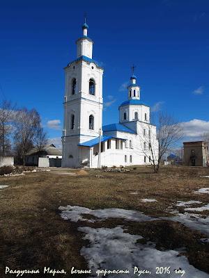 Церковь Введения во Храм Пресвятой Богородицы фото