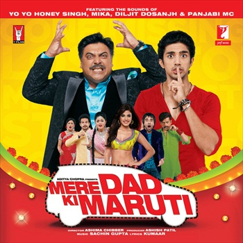 Mere Dad Ki Maruti 2013 Hindi Movie Download