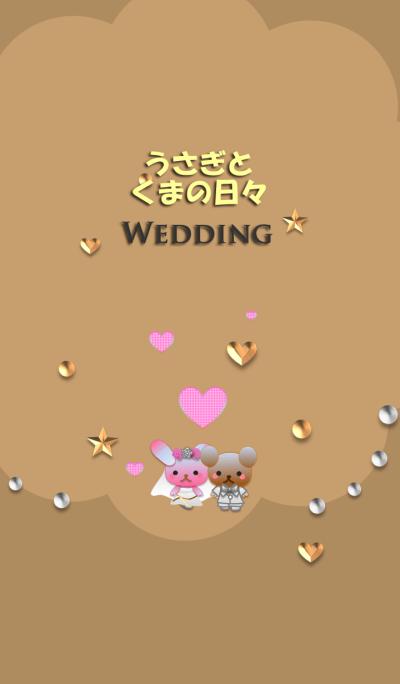 Rabbit and bear daily(Wedding)