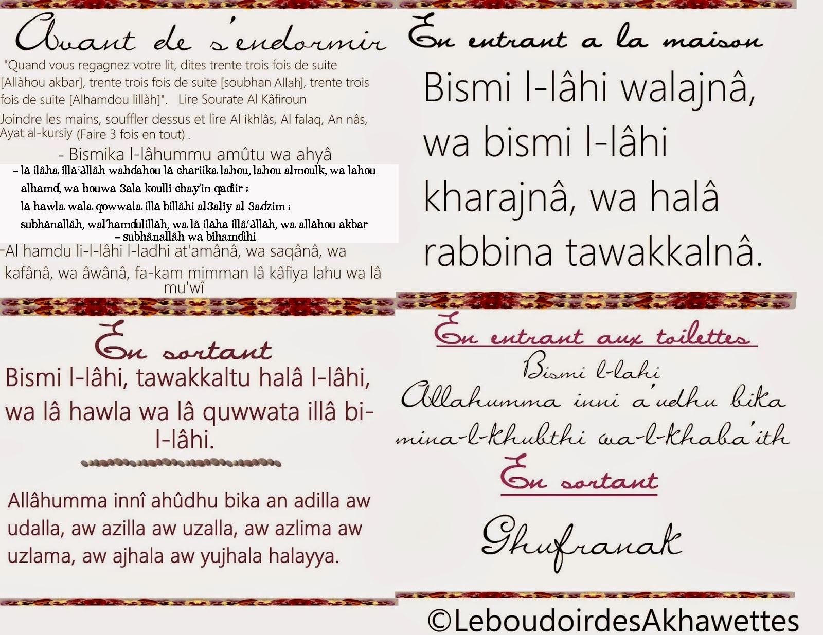 Le boudoir des Akhawettes: Invocations du quotidien en ...