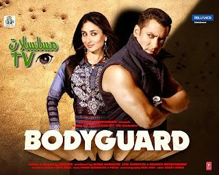 الفيلم الهندي Bodyguard - مدبلج للعربية كامل