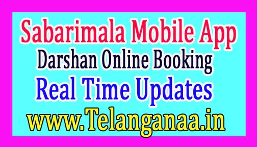 Sabarimala Mobile App Download Real Time Updates with Virtual Q booking