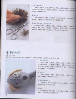 1977800108 - molde dedoche animais